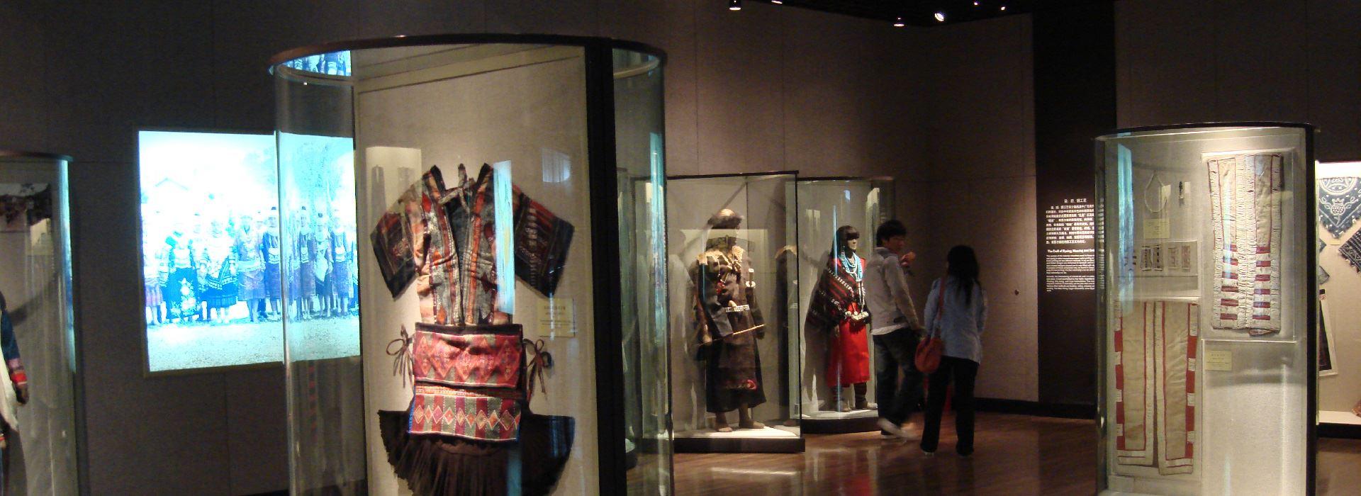 Shangai Natural History Museum