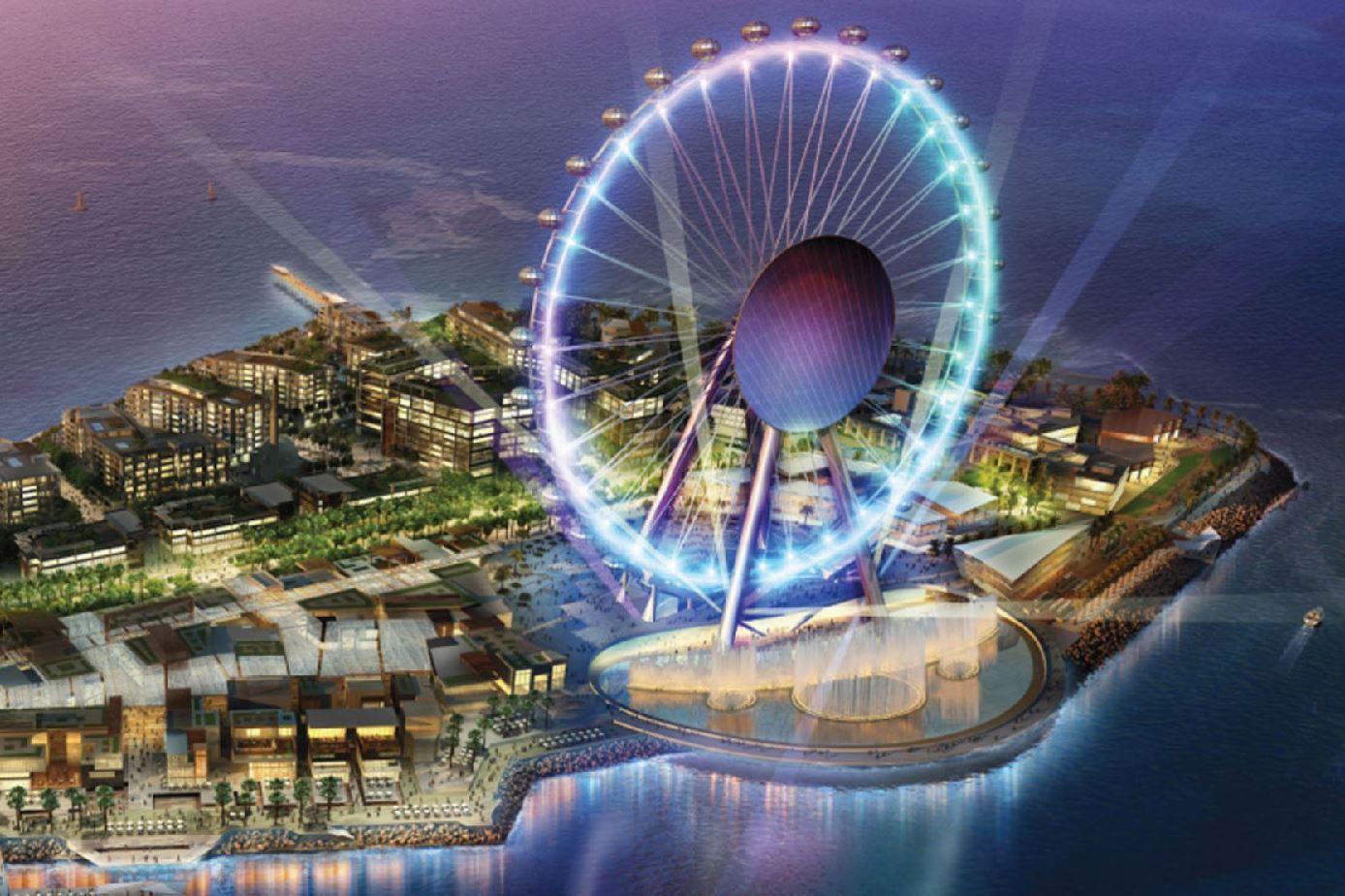 Picture of Ain Dubai